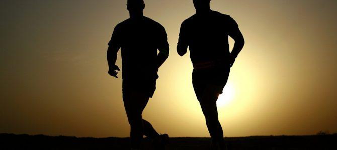 Tips för dig som vill börja träna!